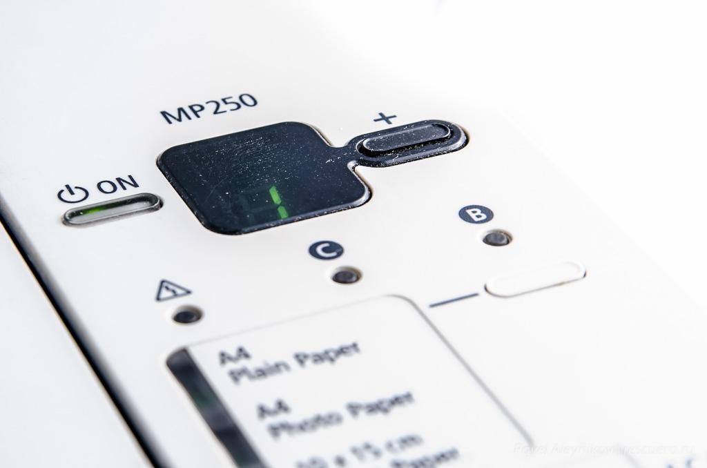Canon mp250 pixma заправка